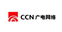 【世纪瑞达】CCN广电网络