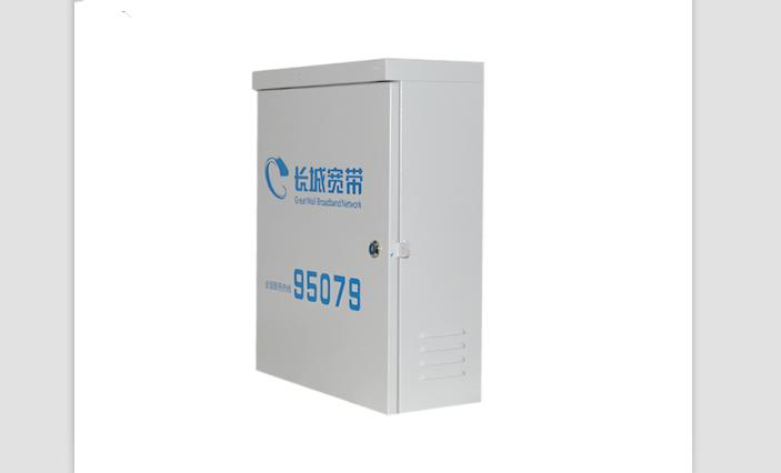 1分16插片式宽带箱室外防水分纤箱楼道机箱设备箱(C1)