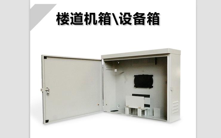插片式1分16分纤箱 宽带箱宽带设备箱室内室外用(C2)